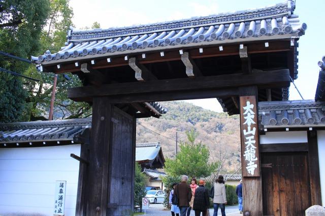 京都観光フォトブログ43 天龍寺1