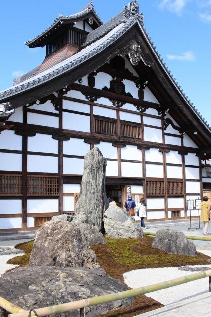 京都観光フォトブログ43 天龍寺3