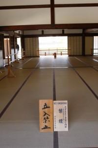 京都観光フォトブログ43|天龍寺10