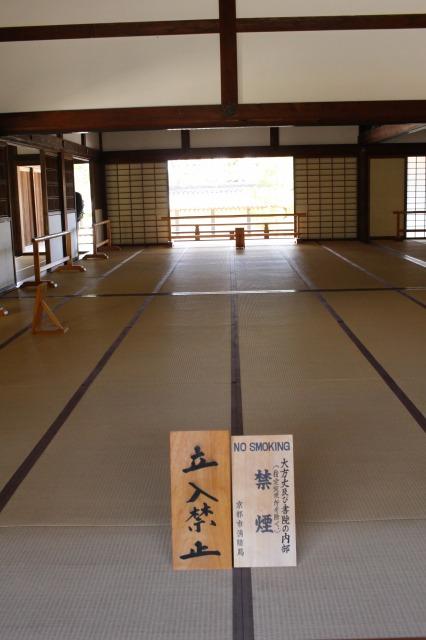 京都観光フォトブログ43 天龍寺10