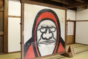 京都観光フォトブログ43|天龍寺4