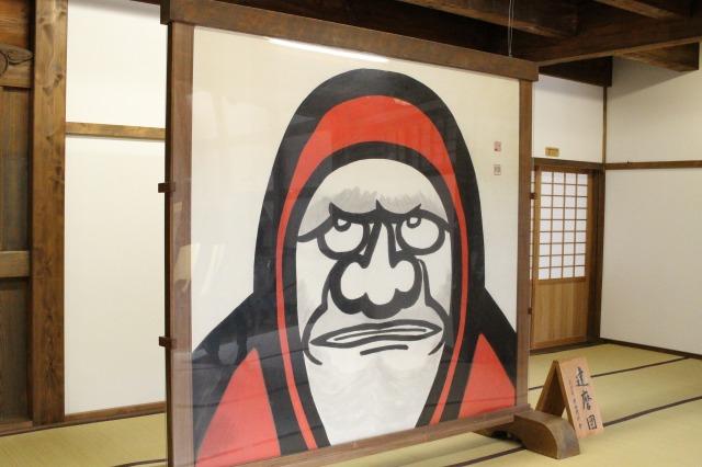 京都観光フォトブログ43 天龍寺4