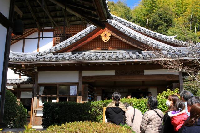 京都観光フォトブログ42|鈴虫寺3
