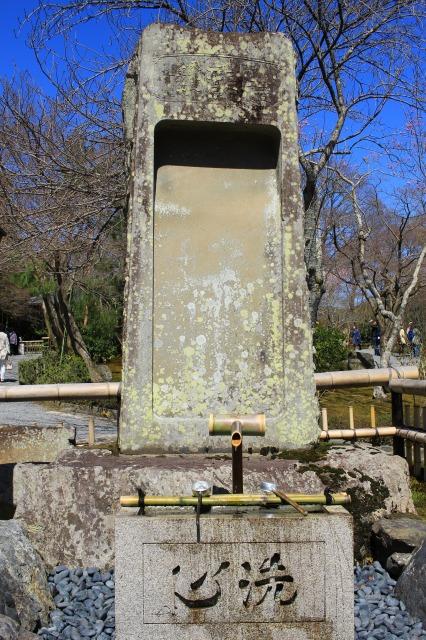 京都観光フォトブログ43 天龍寺18