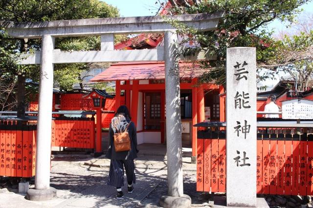 京都観光フォトブログ40|車折神社、芸能神社8
