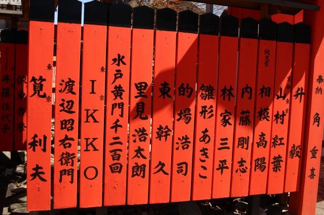 京都観光フォトブログ40|車折神社、芸能神社12