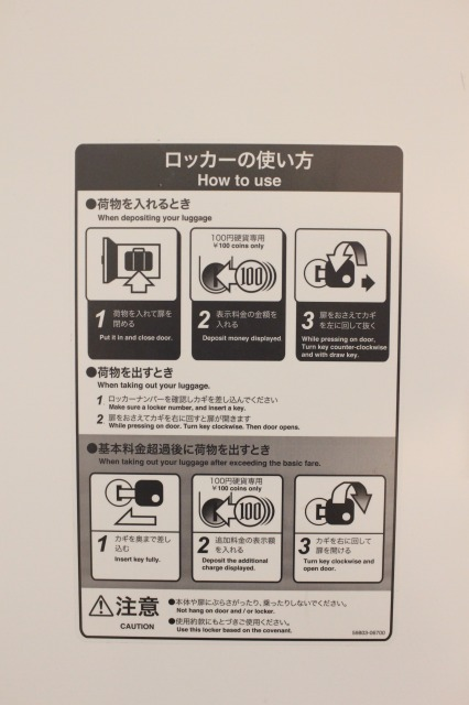 京都駅のコインロッカーのサイズ、早朝から営業しているカフェと土産店3