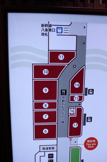 京都駅のコインロッカーのサイズ、早朝から営業しているカフェと土産店20