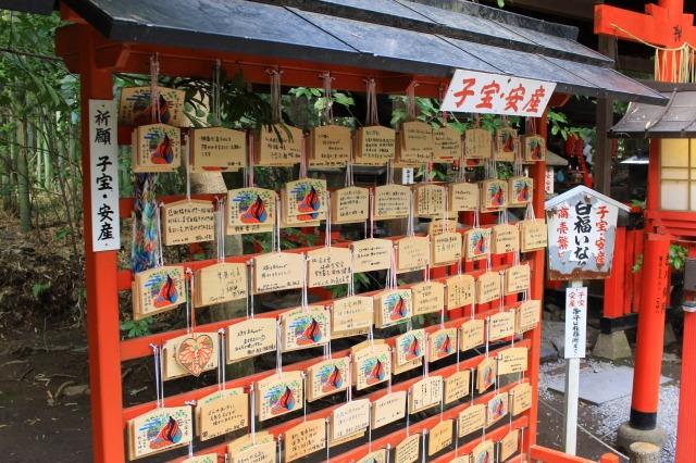 京都観光フォトブログ41|野宮神社5