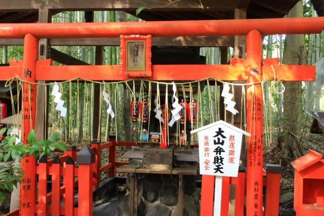 京都観光フォトブログ41|野宮神社6