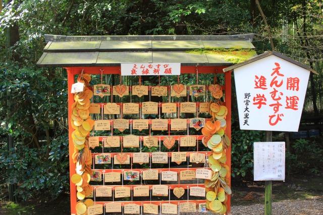 京都観光フォトブログ41|野宮神社8