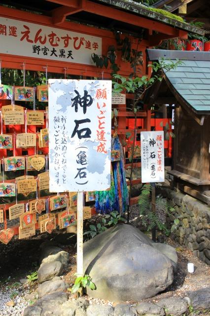 京都観光フォトブログ41|野宮神社10