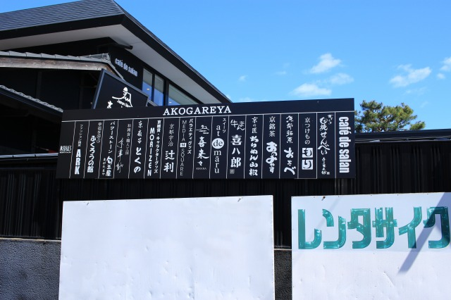 京都観光フォトブログ39|お金をかけずに嵐山を楽しむ方法はこれ!1