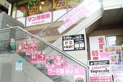 京都駅20時/21時/22時/23時以降の過ごし方31