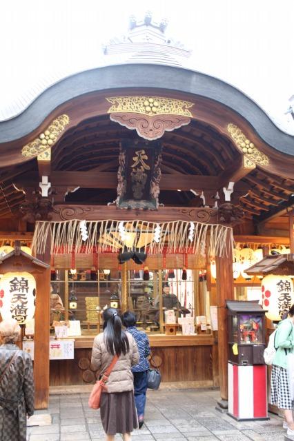 京都観光フォトブログ44|錦天満宮4
