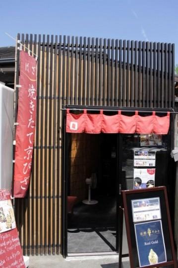 京都訪問フォトブログ|金閣そふと1