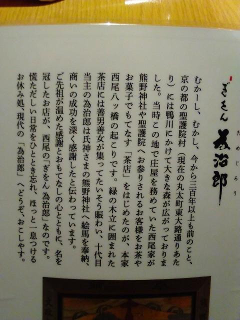 16-07-03-15-23-55-100_photo