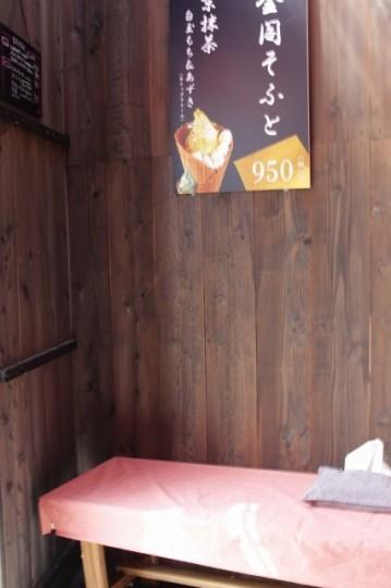 京都訪問フォトブログ|金閣そふと2