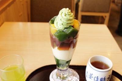 東山区 茶寮都路里・祇園本店で抹茶パフェを食べてきました!
