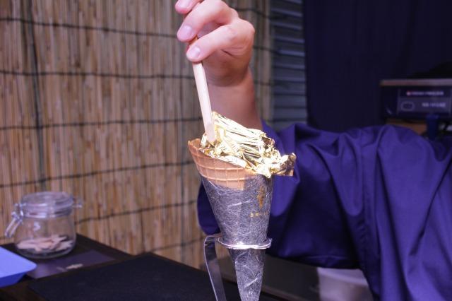 京都訪問フォトブログ|金閣そふと5