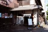 清水寺周辺の早朝営業カフェ「前田珈琲」へ行ってきた!