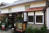 嵐山嵯峨・二尊院前の民芸茶屋「あだし野」でランチを食べてきた!