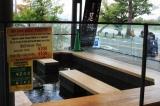 嵐山の「和cafeひゅーめ」の足湯へ行ってきた!