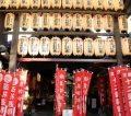 蛸薬師堂(永福寺)(中京区)