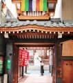 誠心院(せいしんいん)(中京区)和泉式部を初代住職としたお寺