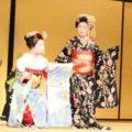 東山区|舞妓さんの舞を間近で見学|祇園会館ギオンコーナーで茶道、琴、華道、雅楽、狂言、京舞、文楽を楽しむ