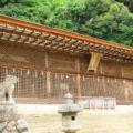 宇治市|宇治上神社へ行ってきた!|日本最古の本殿?約1000年前の建築が今も残ってる?