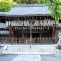左京区|熊野若王子神社へ行ってきた!
