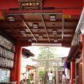 下京区|市比賣神社へ行ってきた!