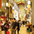 錦市場へ行ってきた! 京都の庶民の食文化を知るならここ!