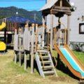 和束町|和束運動公園へ行ってきた!|遊具や天空カフェのある公園